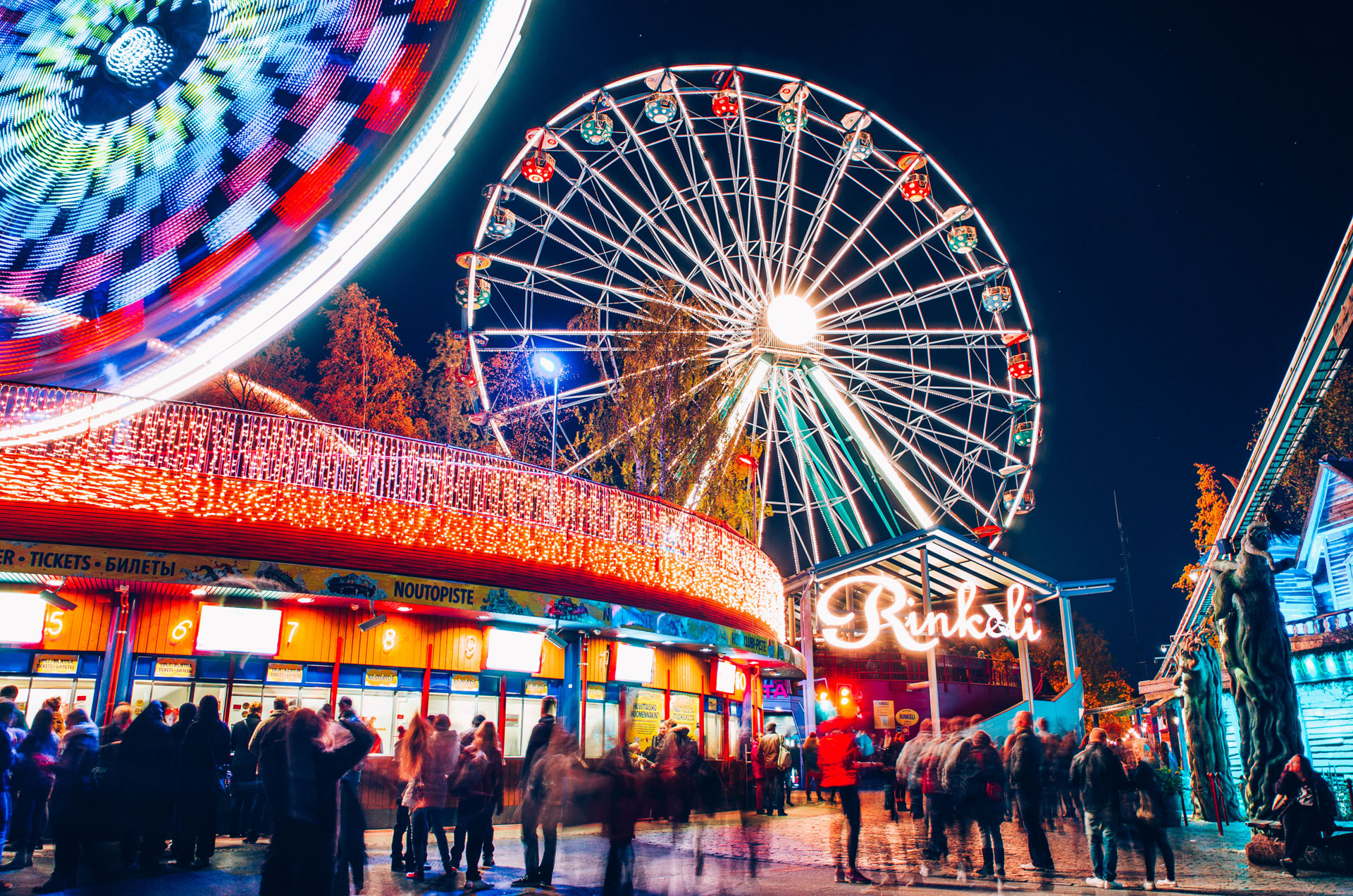 Link to event Carnival of Lights 2019