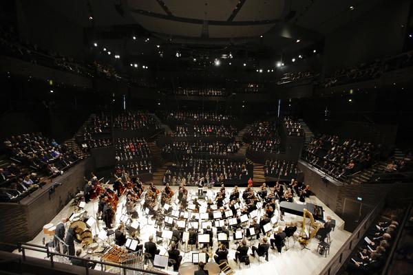 Linkki tapahtumaan Helsingin kaupunginorkesterin kenraaliharjoitus.