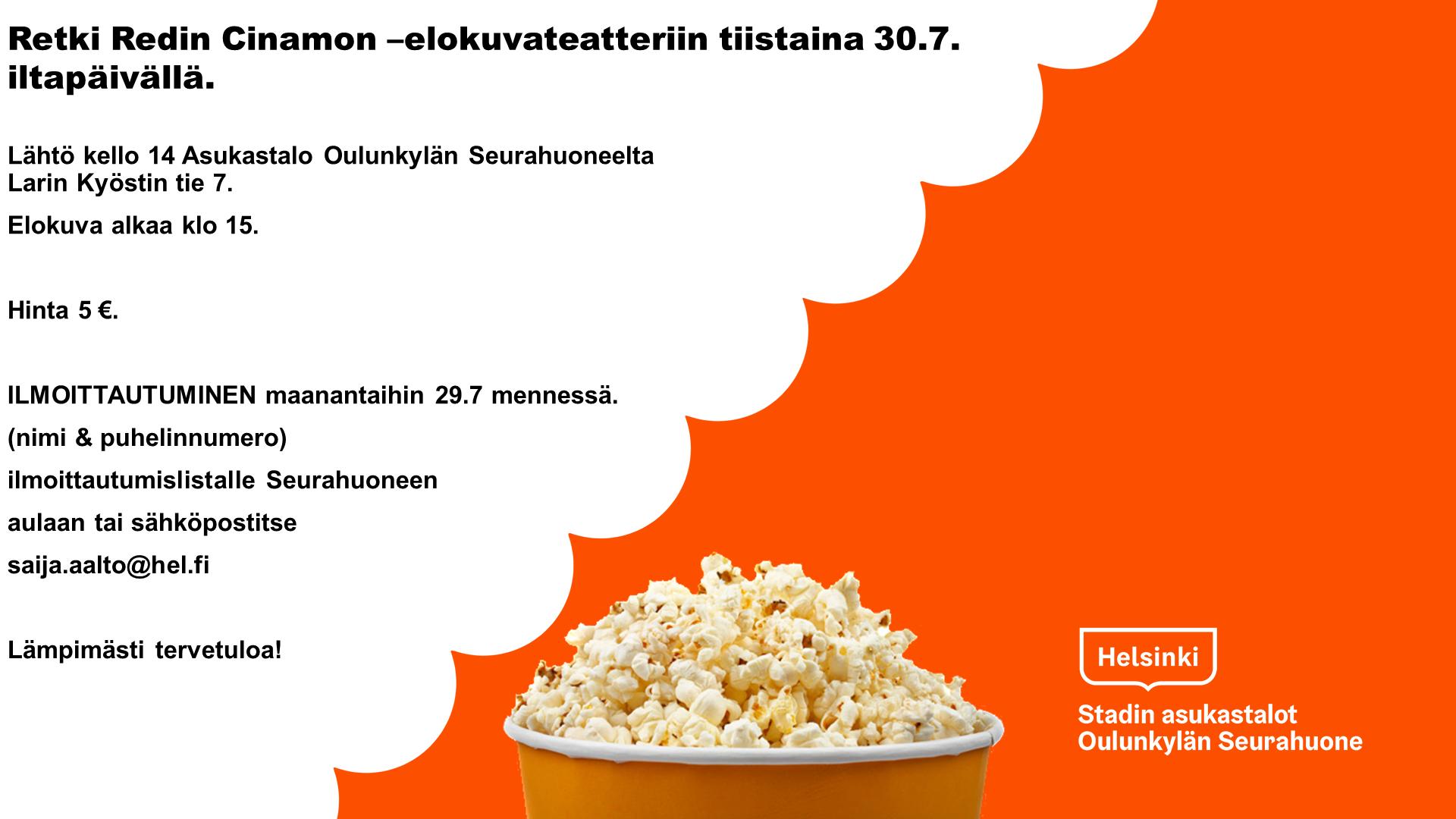 Linkki tapahtumaan Retki Redin Cinamon elokuvateatteriin tiistaina 30.7.