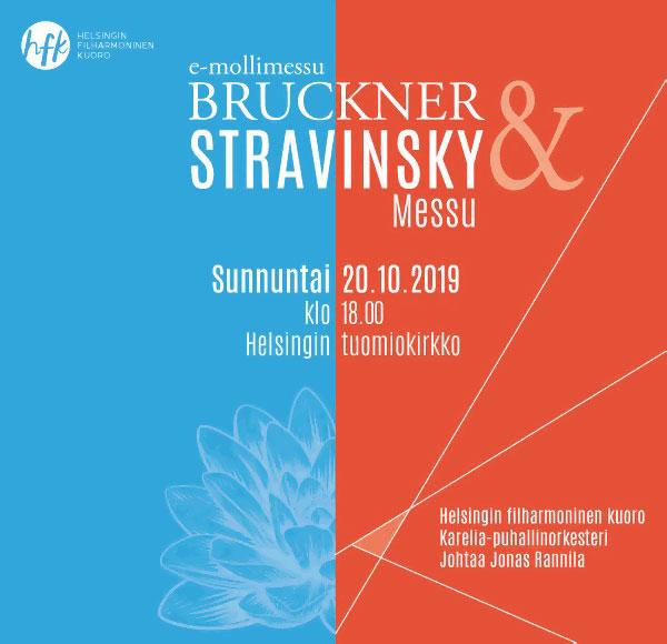 Link to event Helsinki Philharmonic Choir