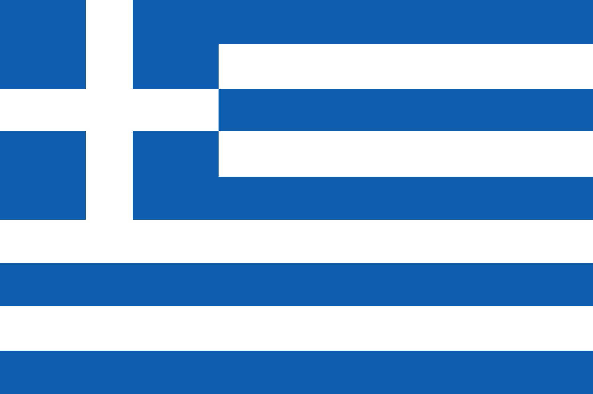 Länken till evenemang Kreikan nykyhistoria – väestönvaihdosta talouskriisiin