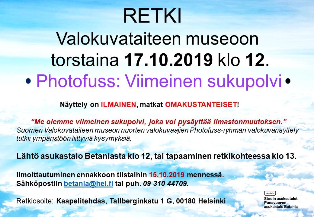 Linkki tapahtumaan Retki Valokuvataiteen museoon torstaina 17.10.2019 klo 12.