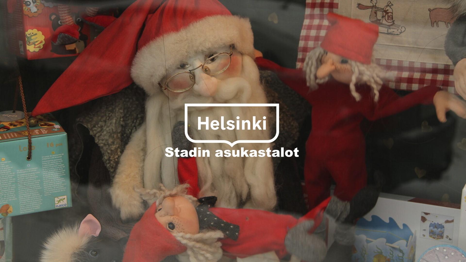 Linkki tapahtumaan Menneen joulun lumoa näyttely Annantalossa