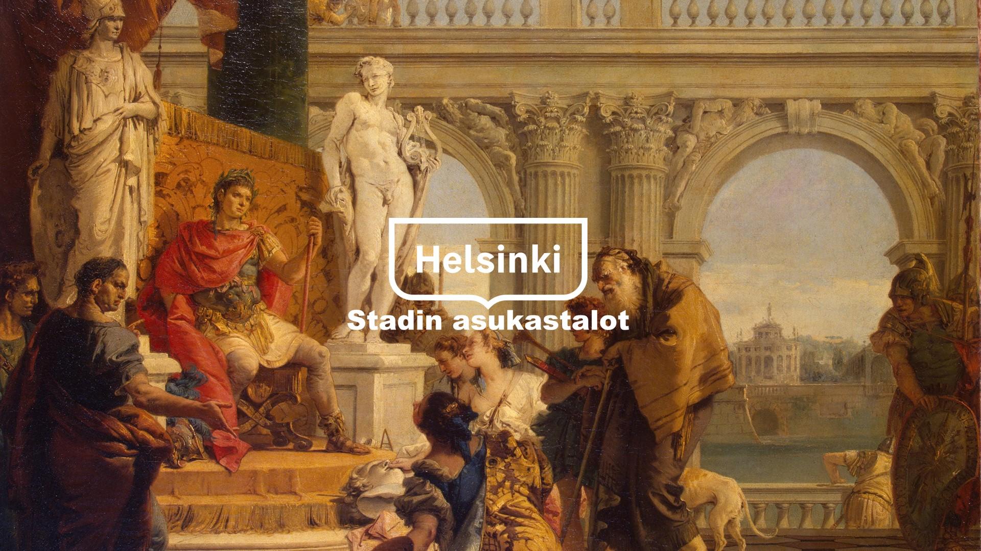 Linkki tapahtumaan Retki Sinebrychoffin taidemuseoon