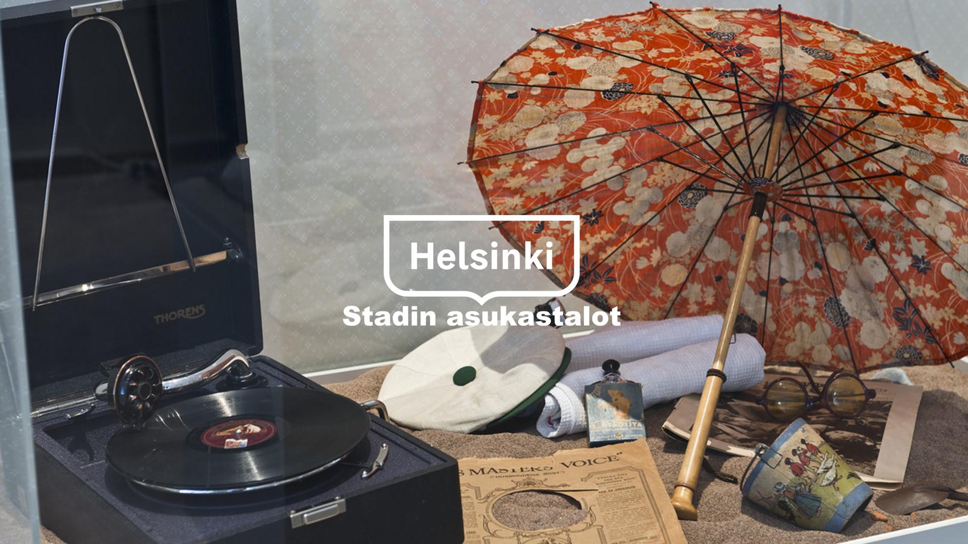 Linkki tapahtumaan Kulttuuriretki Päivälehden museoon 12.11.