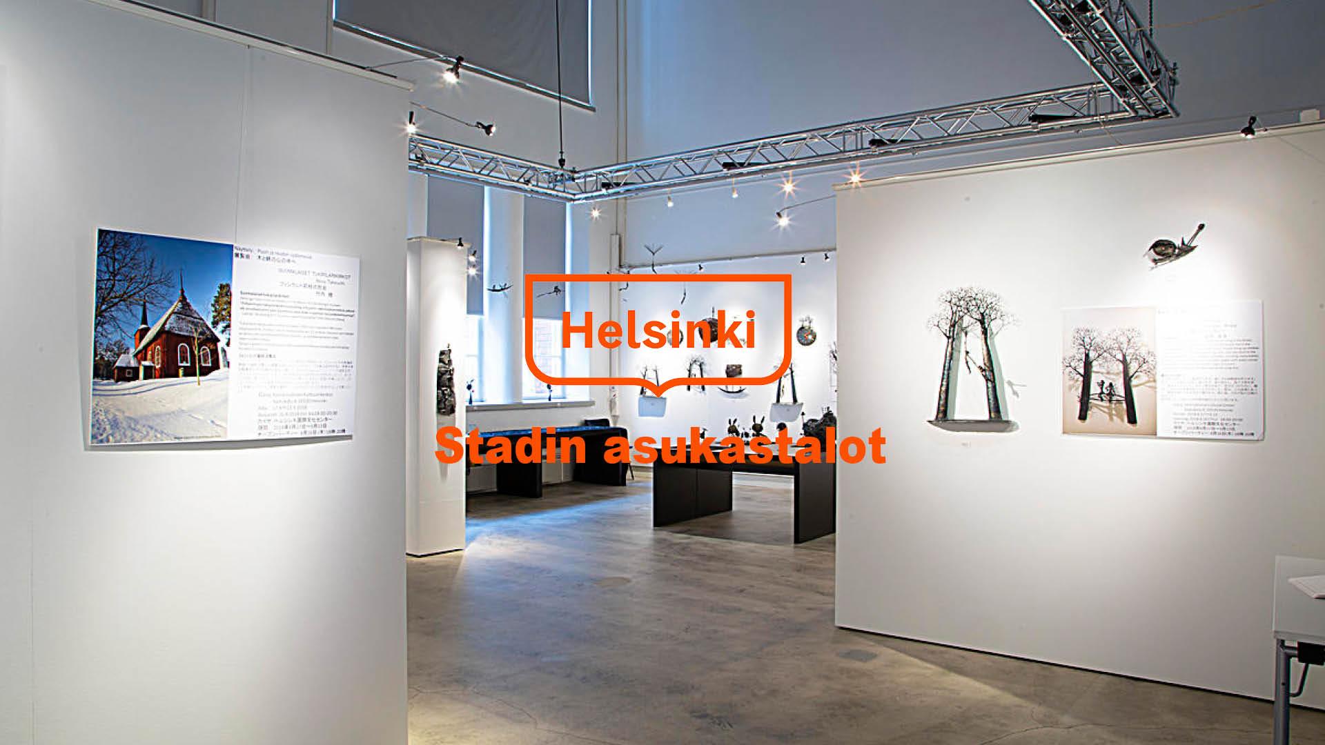 Linkki tapahtumaan Kulttuuriretki Caisa Galleriaan