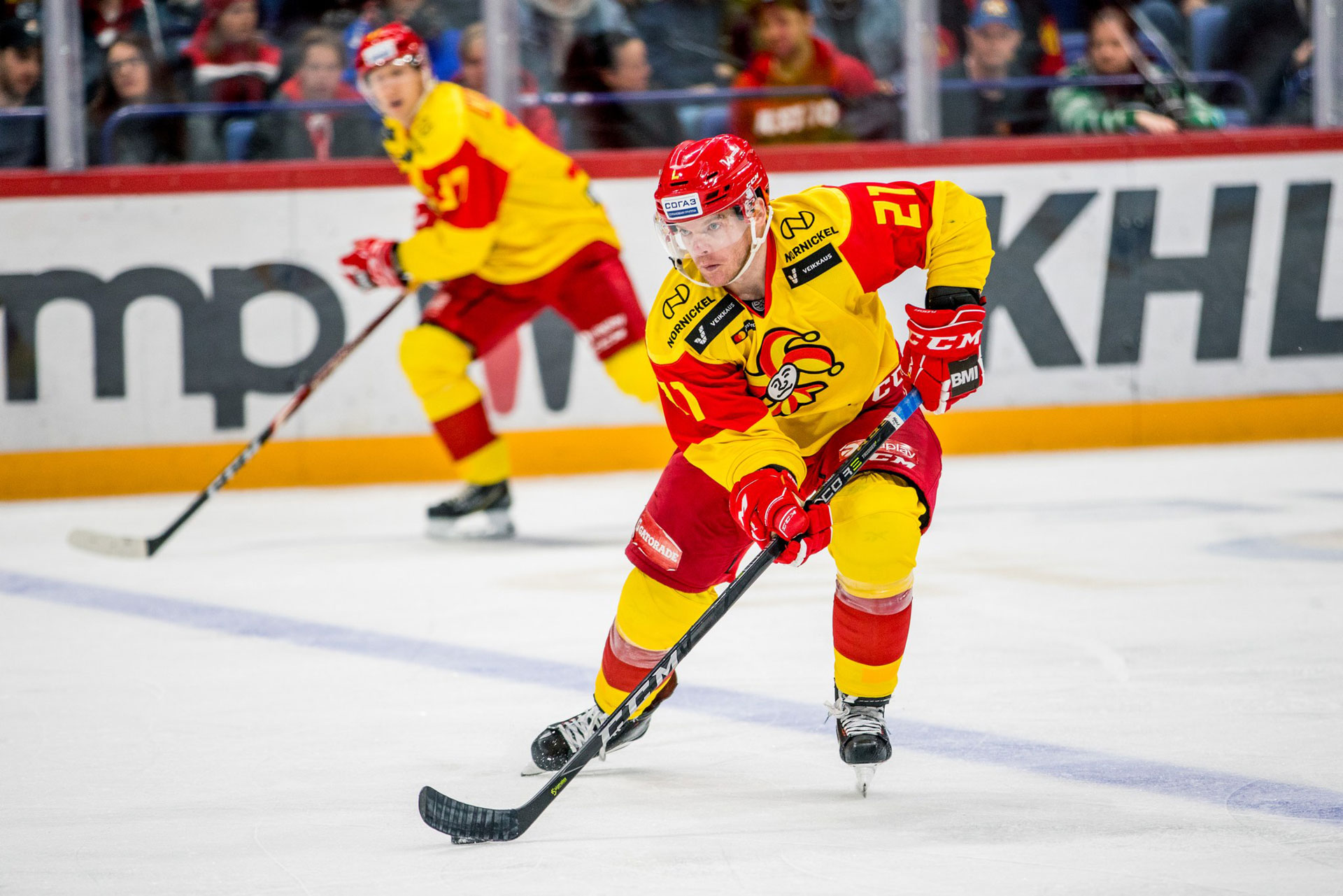 Link to event Jokerit - HC Vityaz