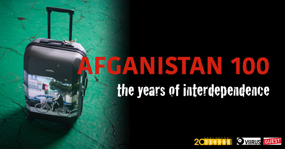 Link to event Afganistan 100 - The Years Of Interdependence