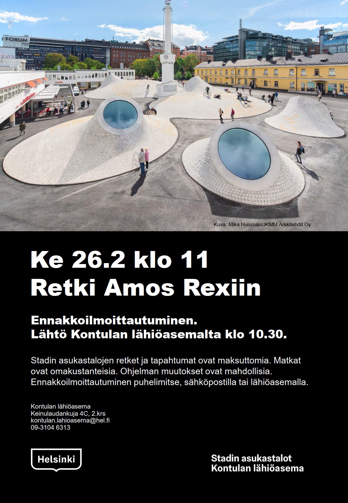 Link to event Retki Amos Rexiin 26.2.2020