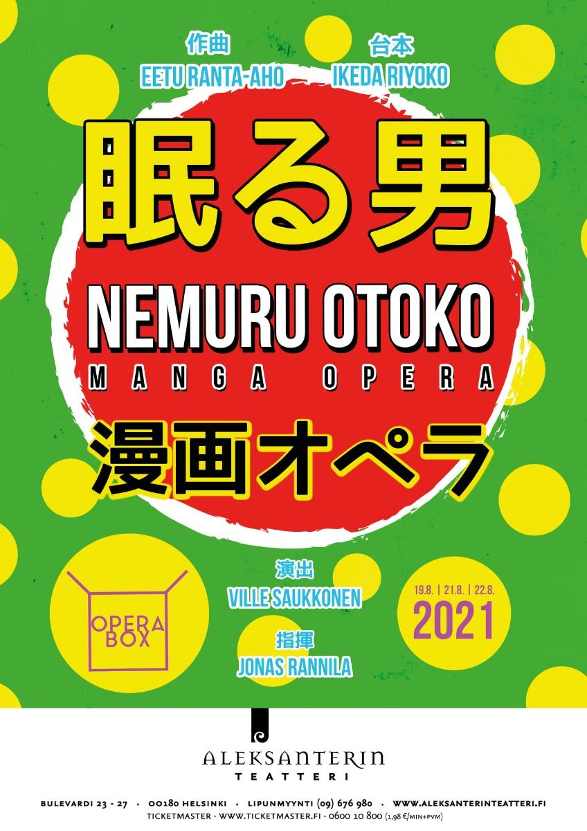 Linkki tapahtumaan Nemuru Otoko -manga ooppera