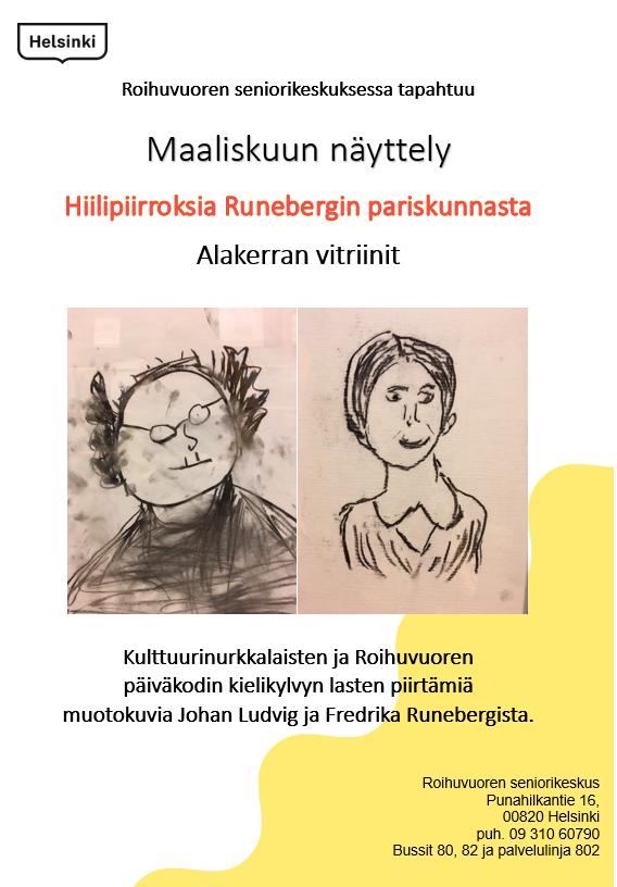 Linkki tapahtumaan Maaliskuun taidenäyttely: hiilipiirroksia Runebergin pariskunnasta