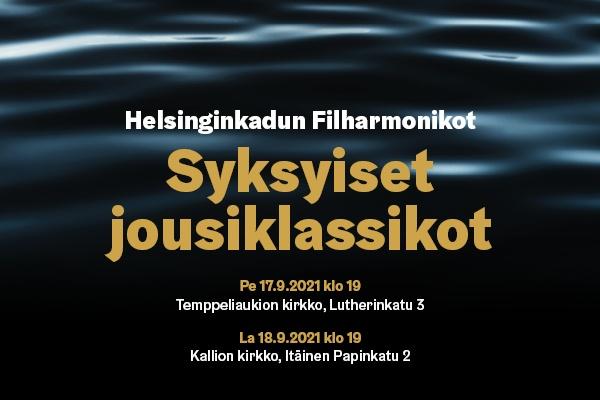 Linkki tapahtumaan Helsinginkadun Filharmonikot: Syksyiset jousiklassikot