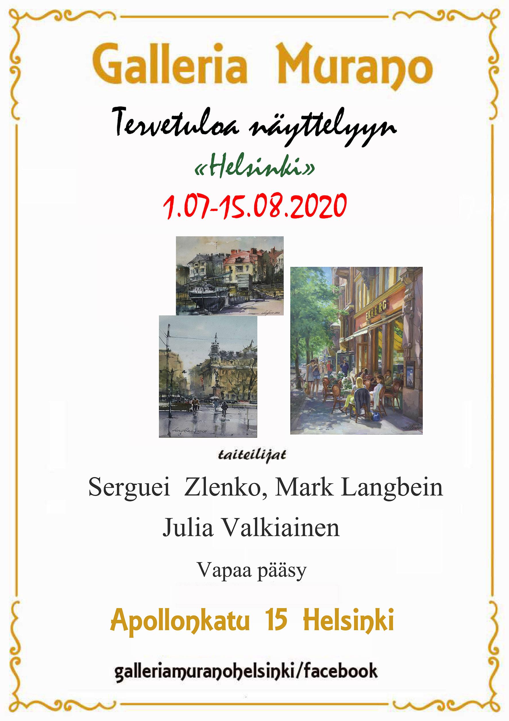 """Linkki tapahtumaan Näyttely """"Helsinki"""""""