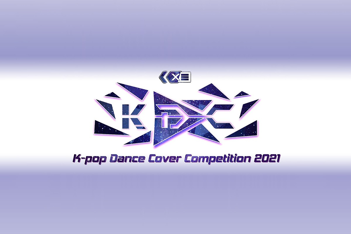 KDC - kpop cover dance competition 2021