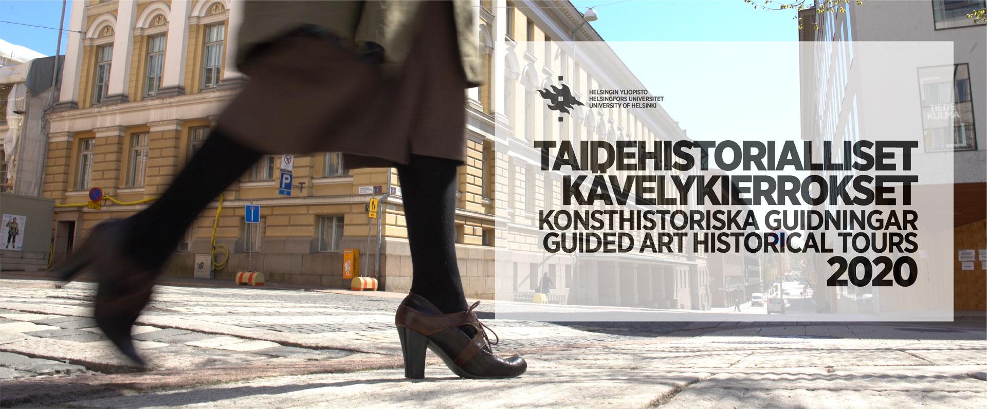 Linkki tapahtumaan Taidehistorialliset kävelykierrokset 2020