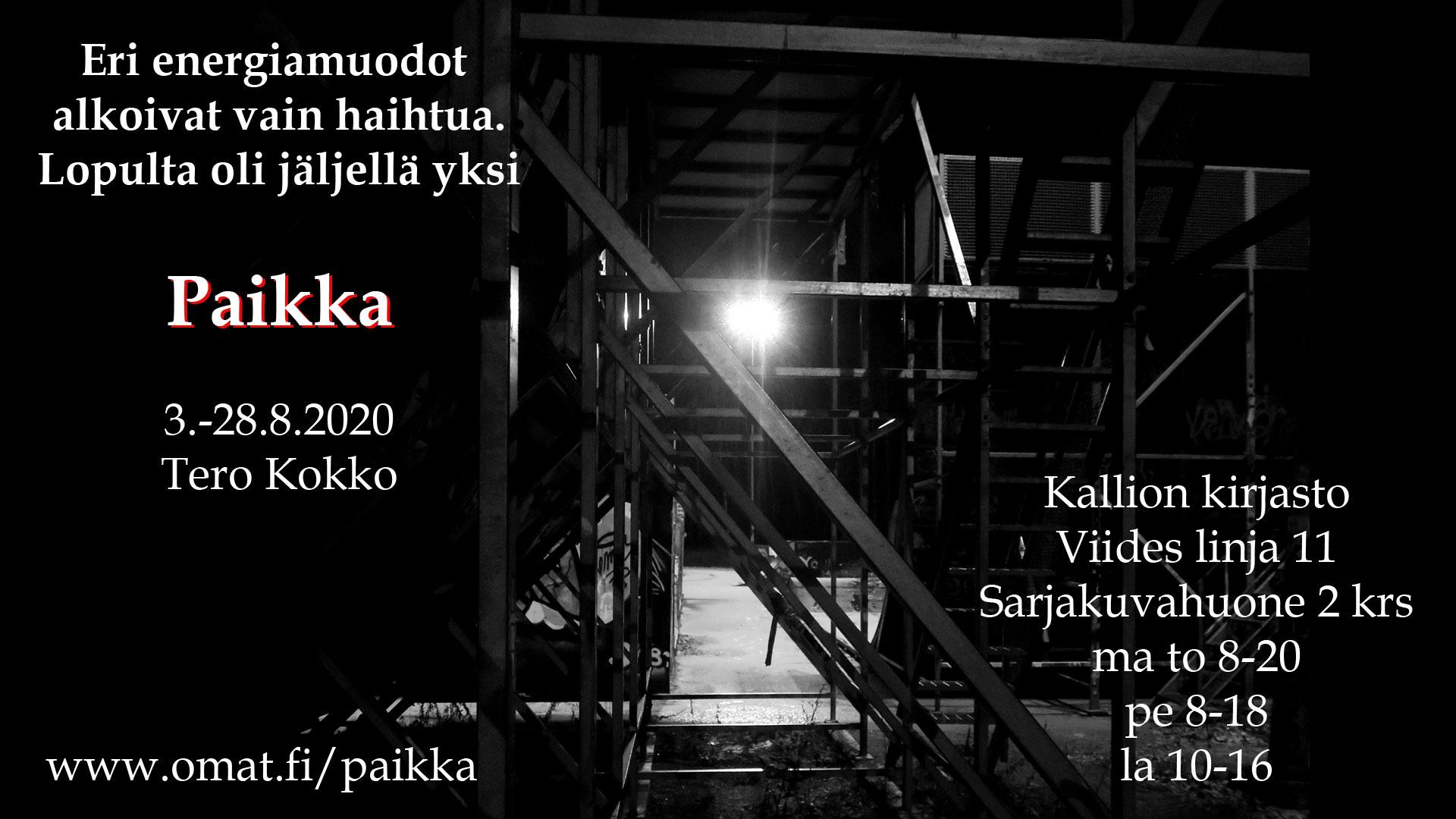 Länken till evenemang Paikka -valokuvanäyttely